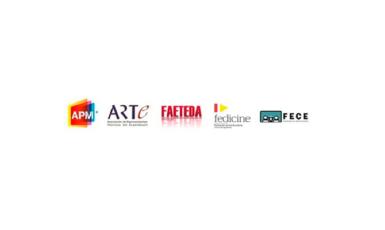 Logos Unión de Asociaciones Empresariales de la Industria Cultural Española